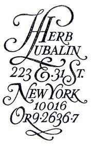 Herbert Lubalin - Logotipo de su estudio