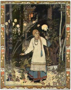 Iván Bilibin - La bella Basilisa y la cabaña sobre patas de gallina de Baba Yaga (1899) - La imagen muestra en primer plano a la joven Basilisa, caminando temerosa en medio de un bosque oscuro. Sostiene en su mano izquierda una antorcha cuya parte superior es un cráneo, por cuyas órbitas se escapa la luz de la llama. Al fondo puede apreciarse la cabaña, construida sobre pilares con forma de patas de gallina, de la bruja Baba Yaga. Pulse para ampliar.