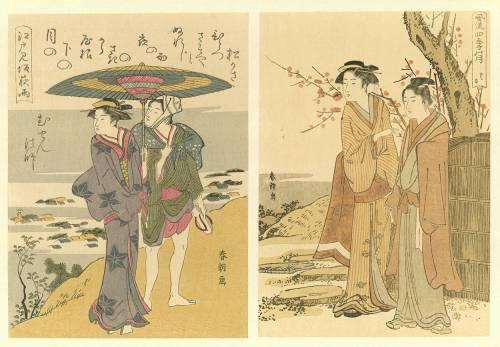 La imagen muestra dos grabados uno al lado del otro. En el de la izquierda un hombre y una mujer se refugian bajo un paraguas hecho con bambú. Están en un alto y a su izquierda puede verse el mar, que es hacia donde miran. En el grabado de la derecha, dos mujeres observan atentamente un punto del paisaje fuera del encuadre mientras aguardan, en pie, al lado del tronco de un árbol. Pulse para ampliar.
