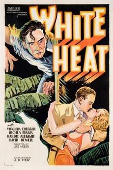 La imagen muestra una póster ilustrado donde se ve a un hombre con gesto fiero que parece abalanzarse sobre una pareja que se besa apasionadamente. Pulse para ampliar.