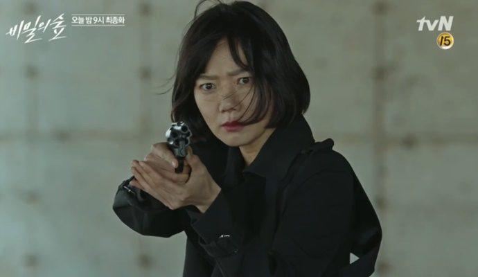 La detective Han Yeo Jin (interpretada por Bae Doo Na) en el drama coreano Stranger